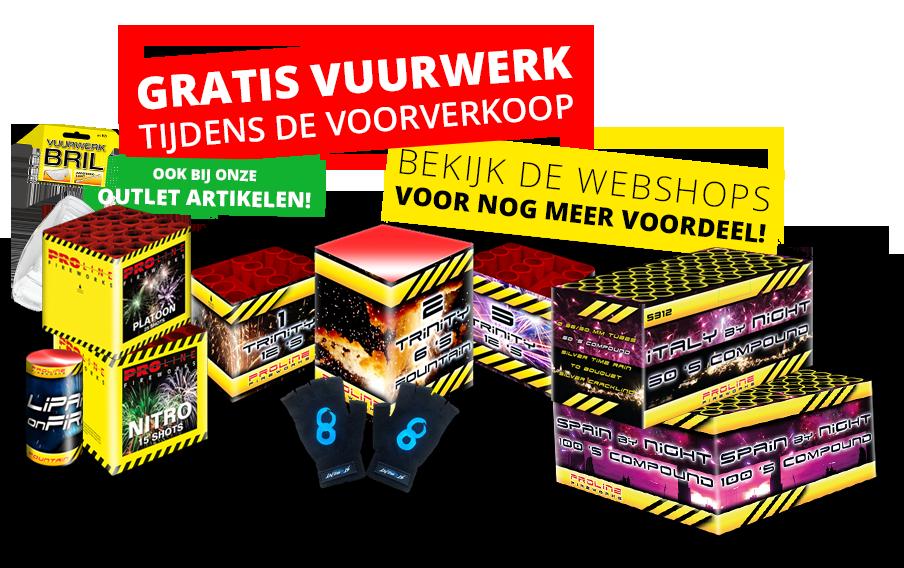 Gratis Vuurwerk bij vuurwerkwinkel 'Vuurwerkwereld', ook op Outlet vuurwerkartikelen