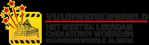 Vuurwerkwereld Het Westen in Leerdam, Woerden en Almere